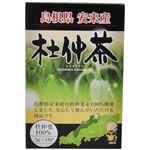 島根県安来産 杜仲茶 3g*18P 【3セット】