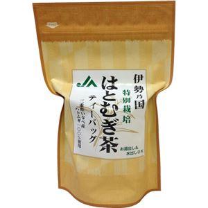 三重県産 はとむぎ茶 ティーバッグ 8g*14袋 【4セット】
