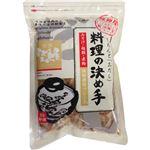 混合削りぶし 料理の決め手 120g 【4セット】