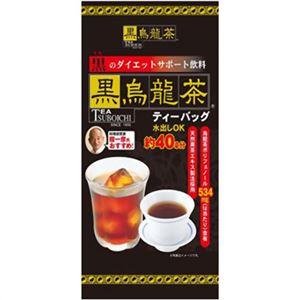 黒烏龍茶 ティーパック 200g 【4セット】