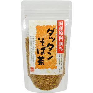 国産原料100% ダッタンそば茶 100g 【4セット】