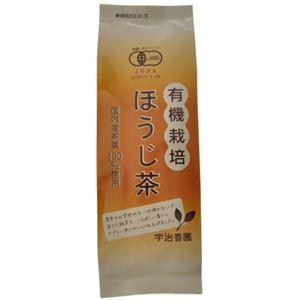有機栽培ほうじ茶 100g 【4セット】