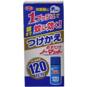おすだけノーマット 120日用 つけかえ 30ml 【3セット】