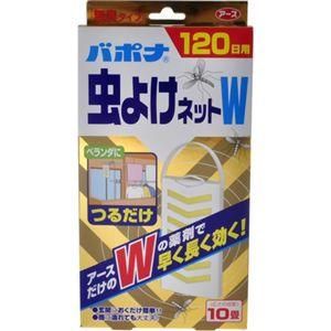 バポナ 虫よけネットW 120日用 1個入 【4セット】