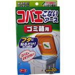 コバエこないアース ゴミ箱用 1個入 【7セット】