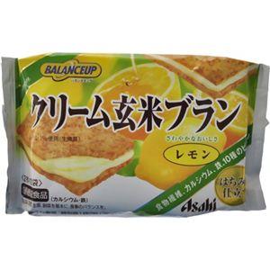 バランスアップ クリーム玄米ブラン レモン 2枚*2袋 【17セット】