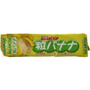 バランスアップ 粒バナナ 6個入 【30セット】