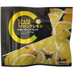 シーズケース ストロングレモン 8g 【30セット】