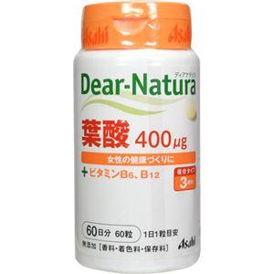 ディアナチュラ 葉酸 60粒 (60日分) 【4セット】