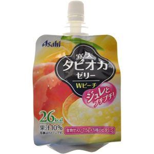 寒天タピオカゼリー Wピーチ 160g 【18セット】
