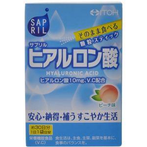 サプリル ヒアルロン酸 1.5g*30袋 【6セット】