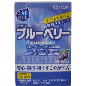 サプリル ブルーベリー 1.5g*30袋 【6セット】