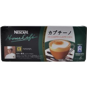 ホームカフェ カプチーノ 5本入 【13セット】