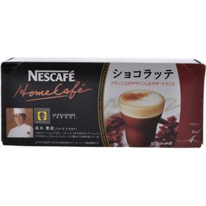 ホームカフェ ショコラッテ 4本入 【13セット】