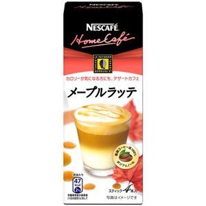 ホームカフェ メープルラッテ 4本入 【13セット】
