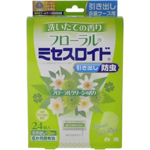 フローラルミセスロイド 引き出し用 24個入り フローラルグリーンの香り 【4セット】