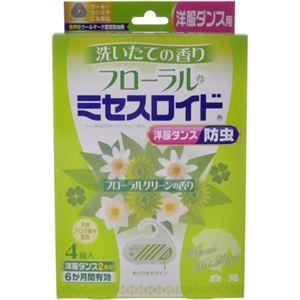 フローラルミセスロイド 洋服ダンス用 4個入り フローラルグリーンの香り 【5セット】