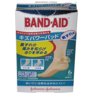バンドエイド キズパワーパッド 靴ずれ用 6枚入 【5セット】