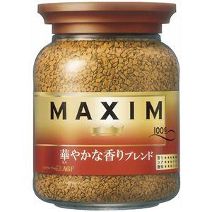 マキシム 華やかな香りブレンド 100g 【10セット】