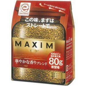 マキシム 華やかな香りブレンド 100gビン詰め替え用 80g 【14セット】