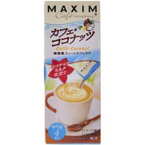 マキシム カフェメニューカフェココナッツ 15g*4本入 【20セット】