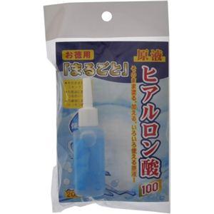 スキンビューティーHI (ヒアルロン酸美容液) 20ml 【3セット】