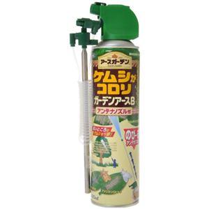 ガーデンアースB ケムシがコロリ 420ml 【2セット】
