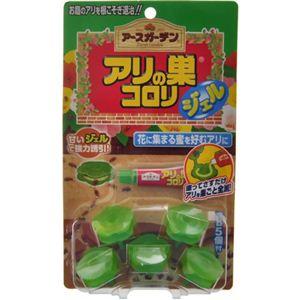 アリの巣コロリ ジェル 【3セット】