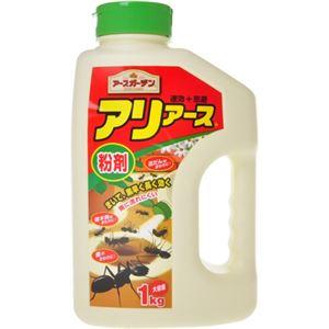 アリアース 粉剤 1kg 【3セット】