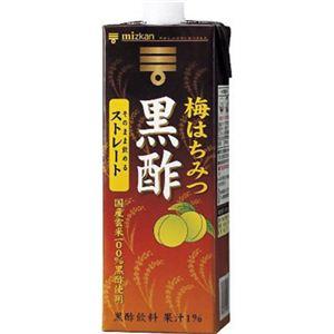ミツカン 梅はちみつ黒酢 ストレート 1000ml 【5セット】