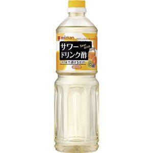 ミツカン サワードリンク酢 1L 【12セット】