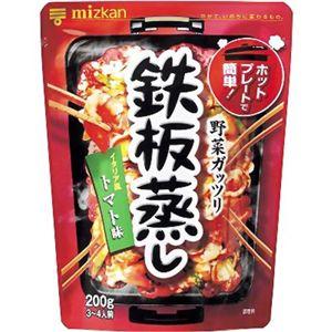 ミツカン 鉄板蒸し トマト味 200g 【13セット】
