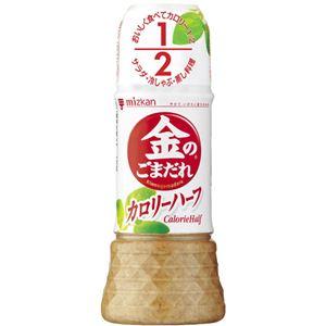 ミツカン 金のごまだれ カロリーハーフ 250ml 【10セット】