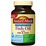 ネイチャーメイド Fish Oil(魚油) with EPA&DHA ファミリーサイズ 【2セット】