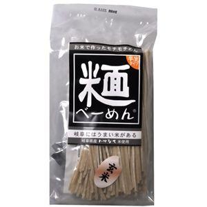玄米べーめん 半生タイプ 240g 【72セット】