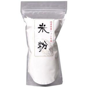 ハツシモ米粉 500g 【18セット】