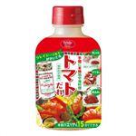 トマトだれ クレイジーソルト味 180g 【4セット】