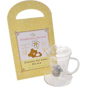 お花の咲くお茶 緑茶&グラスセット 【2セット】