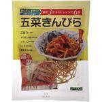 惣菜具財セット(だし付き) 五菜きんぴら 68.1g 【9セット】