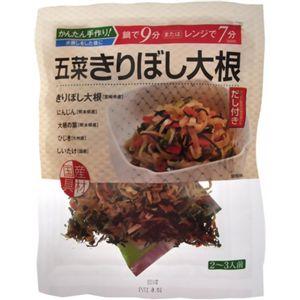 惣菜具財セット(だし付き) 五菜きりぼし大根 62g 【9セット】