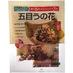 惣菜具財セット(だし付き) 五目うの花 61g 【9セット】