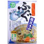 自然派宣言 ふぐ雑炊スープ 300g 【8セット】