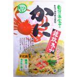自然派宣言 かに雑炊スープ 300g 【8セット】