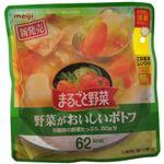 明治製菓 まるごと野菜 野菜がおいしいポトフ 260g 【13セット】