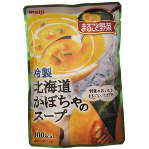 明治製菓 まるごと野菜 冷製かぼちゃのスープ 160g 【20セット】