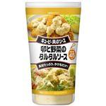 キユーピー 具のソース 卵と野菜のタルタルソース 145g 【12セット】