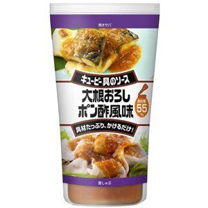 キユーピー 具のソース 大根おろしポン酢風味 150g 【12セット】