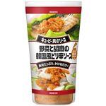 キユーピー 具のソース 野菜胡麻韓国風ピリ辛ソース 160g 【12セット】
