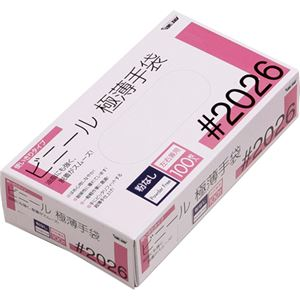 GloveMania ビニール使いきり手袋 粉なし 100枚入 #2021 クリア SS 【3セット】