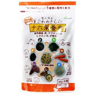 十六栄養米 30g*6袋 【3セット】
